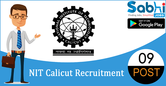 NIT Calicut recruitment 09 SAS Assistant, Coaches