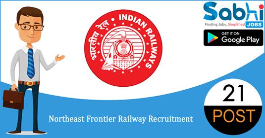 Northeast Frontier Railway recruitment 21 Sportsperson