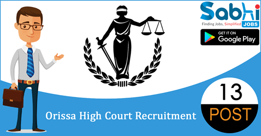 Orissa High Court recruitment 13 Research Assistants