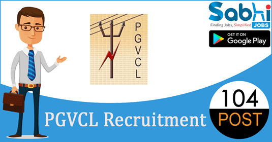 PGVCL recruitment 104 Junior Assistant