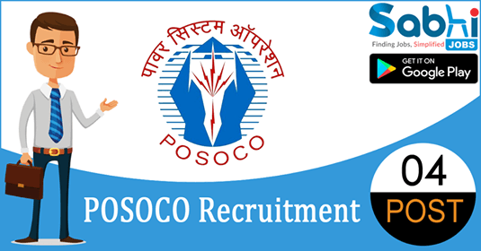 POSOCO recruitment 2018-19 notification apply for 04 Executive Trainee