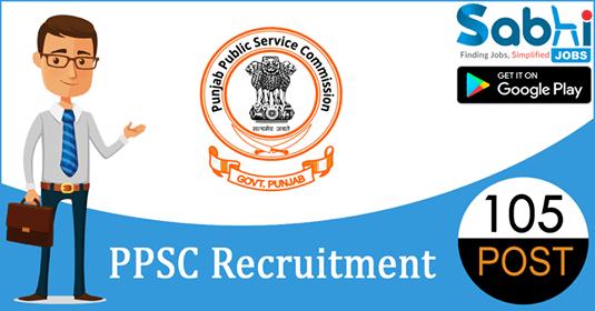 PPSC recruitment 105 Lecturer