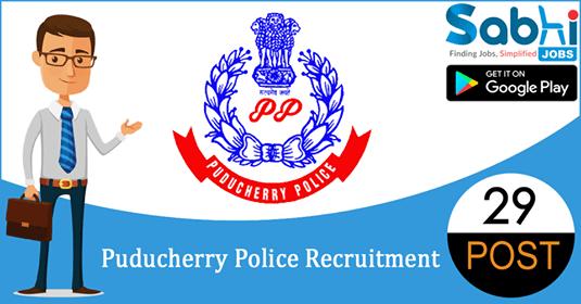Puducherry Police recruitment 29 Deck Handler