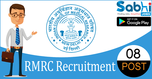 RMRC recruitment 08 Laboratory Technician, Data Entry Operator
