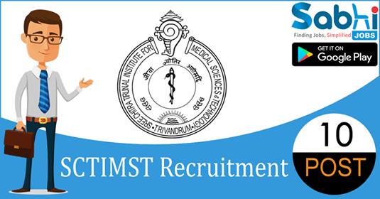 SCTIMST recruitment 10 General Apprentice
