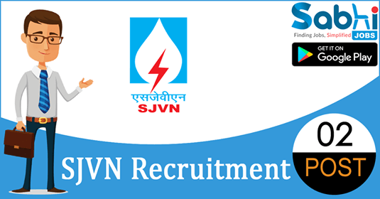SJVN Limited recruitment 02 Executive Trainees