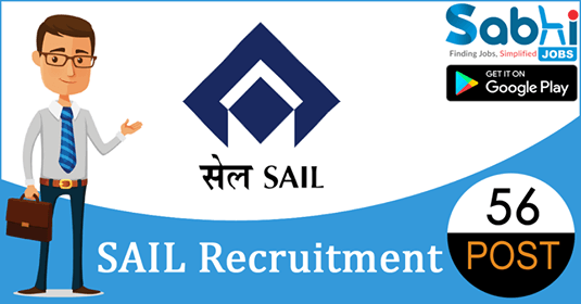 SAIL recruitment 56 Advanced Specialized Training