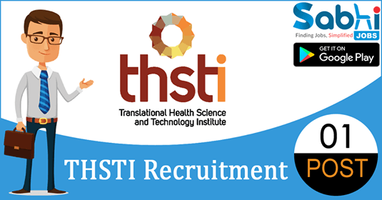 THSTI recruitment 2018-19 notification apply for 01 Clerical Assistant