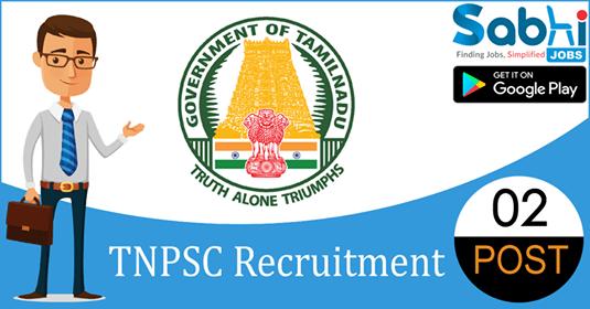 TNPSC recruitment 02 Senior Chemist