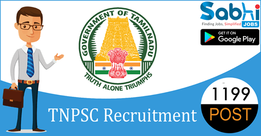 TNPSC recruitment 1199 Industrial Co-operative Officer