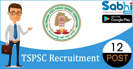 TSPSC recruitment 12 Supervisor