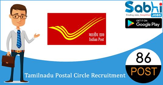 Tamilnadu Postal Circle recruitment 86 MTS