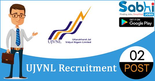 UJVNL recruitment 02 Assistant Engineer