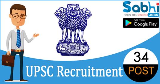 UPSC recruitment 34 Junior Technical Officer, Lecturer