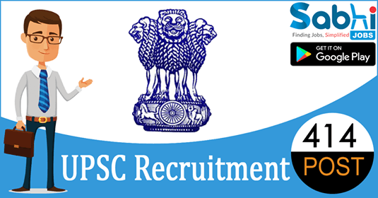 UPSC recruitment 414 Combined Defence Service Examination