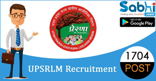 UPSRLM recruitment 1704 Block Mission Manager, Account Assistant