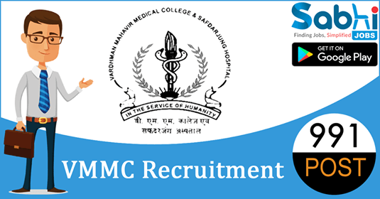 VMMC recruitment 2018-19 notification apply for 991 Nursing Officer