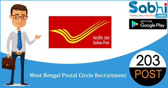 WB Postal Circle recruitment 203 Multi-Tasking Staff