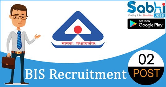 BIS recruitment 2 Consultants