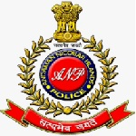 Andaman Nicobar Police recruitment