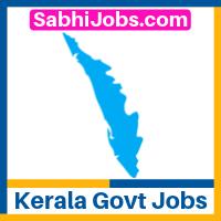 Kerala Govt Jobs 2020