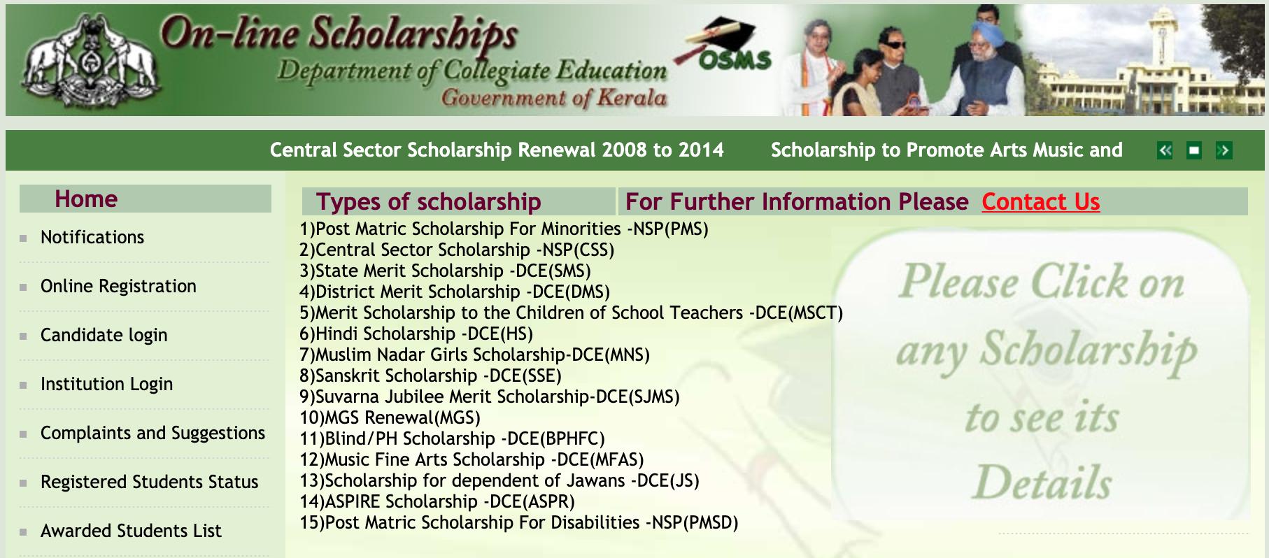 CH Muhammed Koya Scholarship 2020