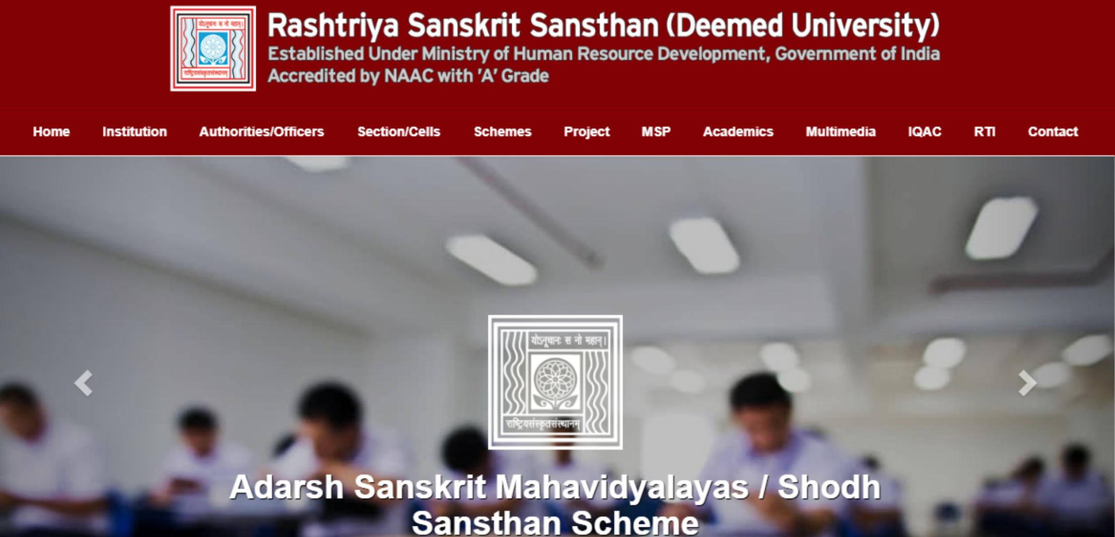 Rashtriya Sanskrit Sansthan Scholarship