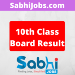 10th Class Board Result 2020