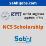 NCS Scholarship 2020