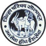 Zilla Parishad, Solapur Recruitment