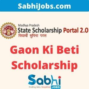 Gaon Ki Beti Scholarship 2020