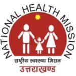 NHM Uttarakhand Recruitment