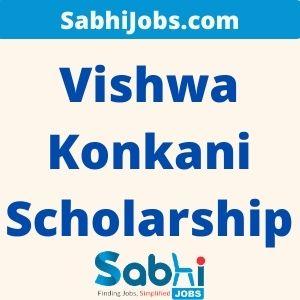 Vishwa Konkani Scholarship Programme 2020 – Last Date, Eligibility, Application