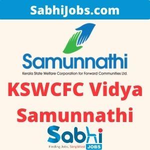 KSWCFC Vidya Samunnathi 2020-21 – Last Date, Eligibility, Applications