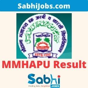MMHAPU Bihar Result