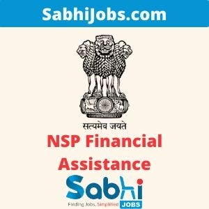 NSP Financial Assistance for Education of the Wards of Beedi/ Cine/ IOMC/ LSDM Workers – Pre-Matric 2020-21