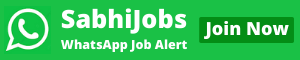 SabhiJobs WhatsApp Jobs Alert