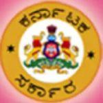 DWCD, Karnataka Recruitment