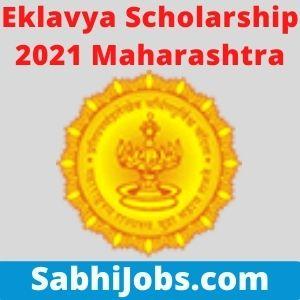 Eklavya Scholarship 2021 Maharashtra – Apply and Win 5000/- with 60% Marks