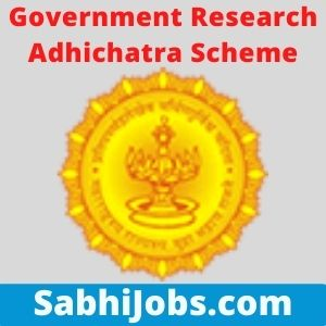 Government Research Adhichatra Scheme 2021 – Last Date, Benefits, Eligibility, Applications