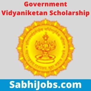Jawaharlal Nehru University Scholarship