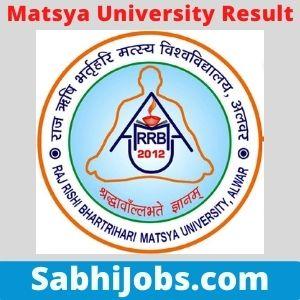 Matsya University Result