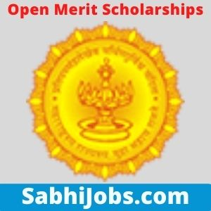 Open Merit Scholarships 2021 for EBC Students – Last date, Eligibility, Applications