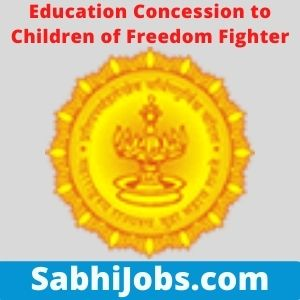 Education Concession to Children of Freedom Fighter 2021 – Last Date, Eligibility, Applications