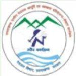 SWSM, Uttarakhand recruitment
