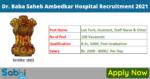Delhi Health and Family Welfare Recruitment 2021