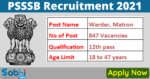 PSSSB Recruitment 2021