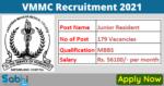 VMMC Recruitment 2021