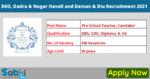 DEO, Dadra & Nagar Haveli and Daman & Diu Recruitment 2021