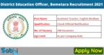 District Education Officer, Bemetara Recruitment 2021